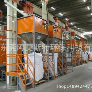 Intelligent mixed plastics sorting system